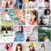 テレビ&雑誌ジニー特集2015年まとめPart1