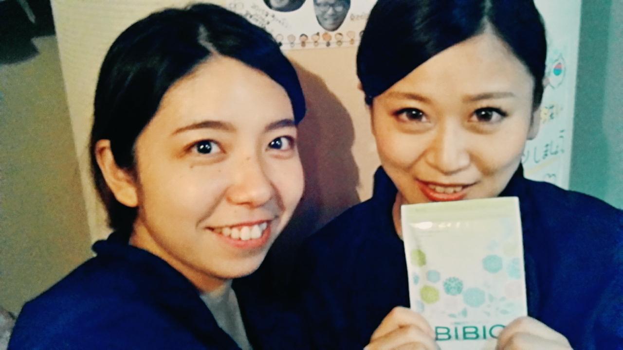 BIBIO乳酸菌サプリあの有名女優もイチオシの生菌配合サプリメント