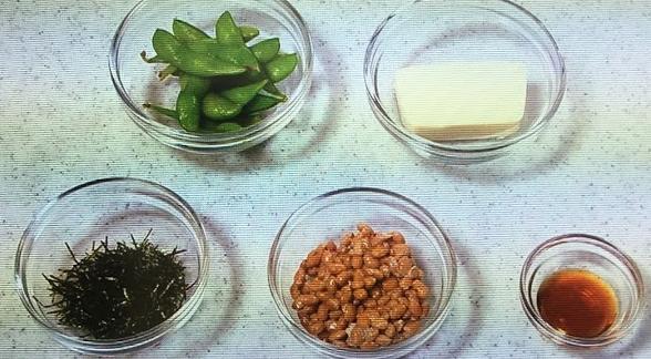 三豆丼水溶性食物繊維