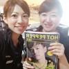 日本美腸協会がホットペッパー4月号に掲載されています♪