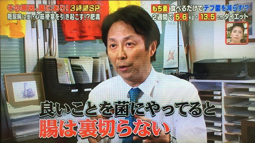 choukatsukobayashihiroyuki
