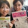 朝日テレビカルチャー静岡で美腸プランナー2級を開催します♪