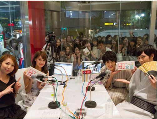 Shibuya Cross FM シダックス