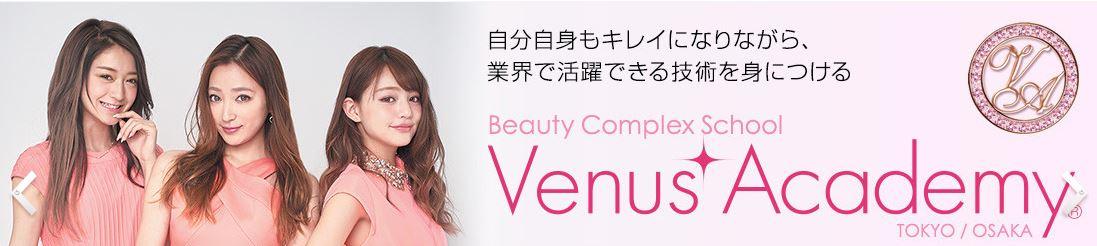 venus Academy