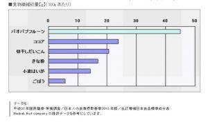 ファイル_000 (4) (1)