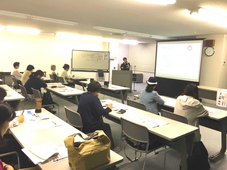 日本生命上野支店で日本美腸協会の講演を行いました♪