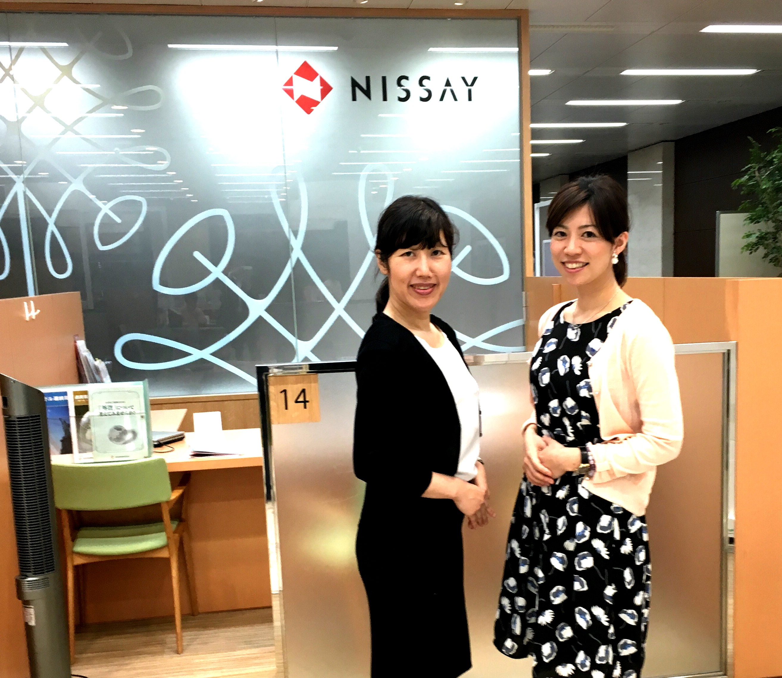 nissay