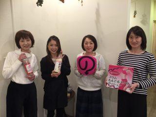 【仙台】美腸プランナー2級初開催
