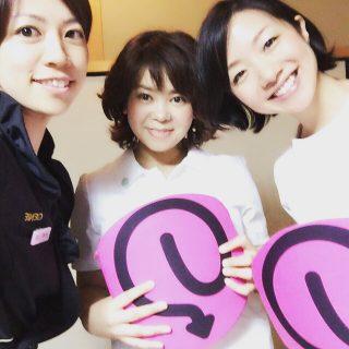 日本美腸協会認定の美腸プランナー1級とは