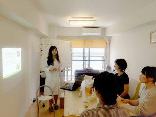 青山開催❤️3級セミナー