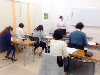 ☆お知らせ☆美腸協会2,3級セミナーin静岡