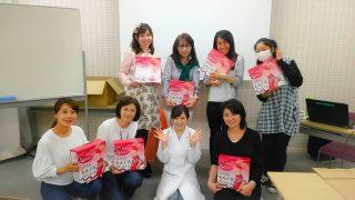 【静岡開催】美腸プランナー2級講座