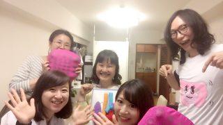 【青山開催】美腸プランナー3級講座✨✨