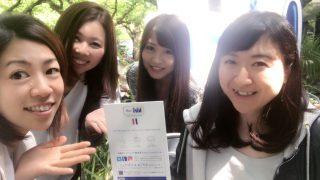 美腸プランナー、日本美腸協会が大切にしていること!