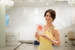 日本美腸協会代表理事✨小野咲出版「下がらないカラダ」のご紹介✨