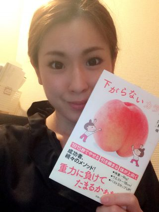 ついに発売!!小野咲先生 初の出版☆