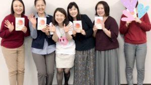 東京開催♪通うことでセルフケアを身につける新講座のご案内!!